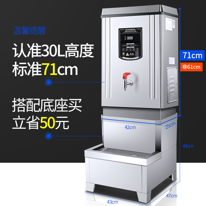 Electric water heater commercial automatic water boiler factory hot ...