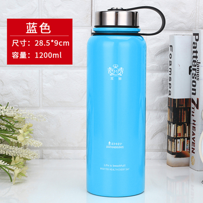 Blue 1200ml gift cup set cup brush