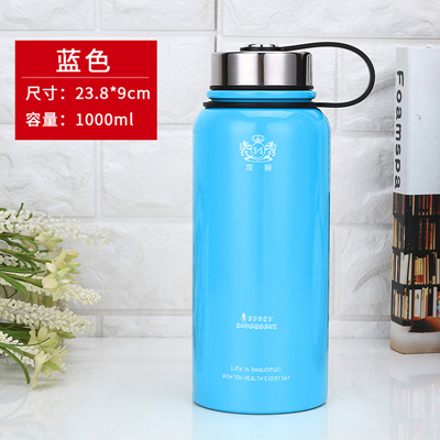 Blue 1000ml gift cup set cup brush