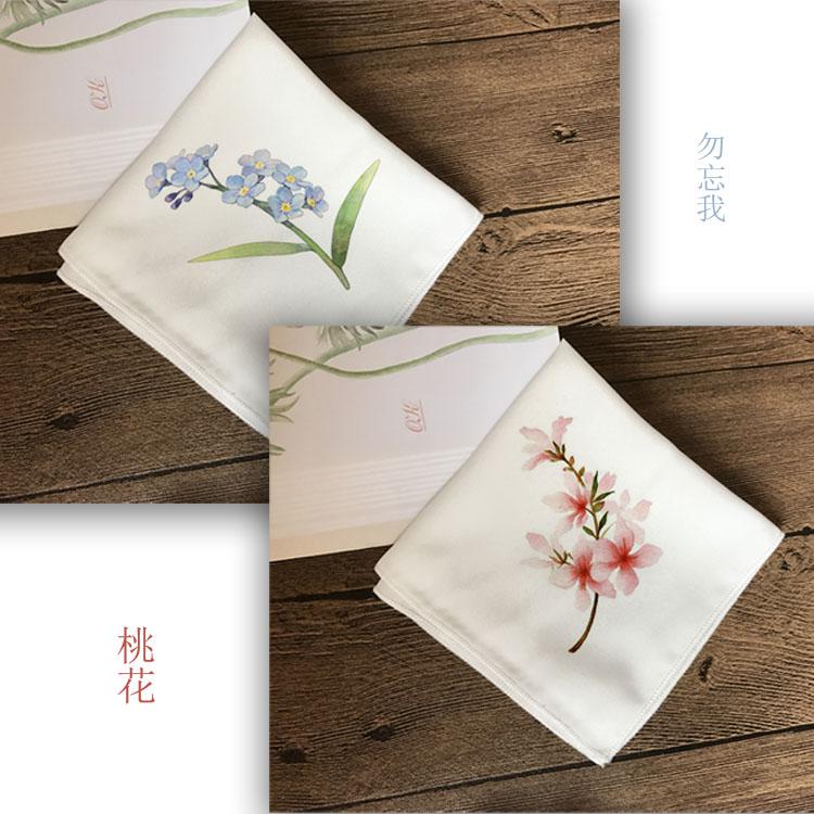 Один кусок бесплатная доставка по китаю Su вышивка DIY вышивка носовой платок комплект для новичков содержит инструмент стрелка Юридический учебник товар в наличии