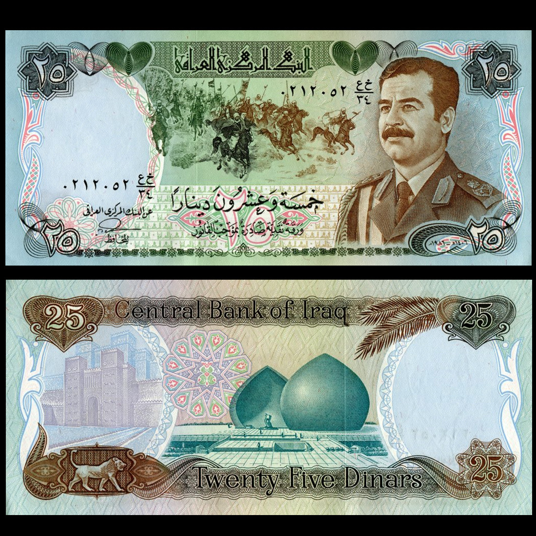 Full Of Six Species Old Currency Iraq 25 Dinar Watermark Carving Saddam Foreign