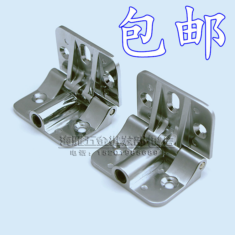 Folding Threshold Bit Hinge 90 Degree Limit 180 Adjustable Positioning Hinges Upper And Lower Flap