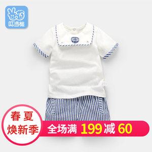 叮当槌 新款婴儿秋季衣服儿童套装男女宝宝长袖T恤裤子外出两件套