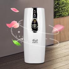 【送香水】自动喷香机空气清新剂除臭喷雾