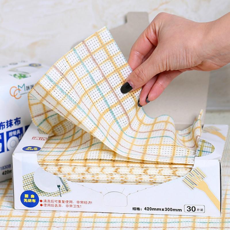 2送1咔咔玛大号抽取式一次性抹布无纺布厨房用纸家务清洁洗碗布