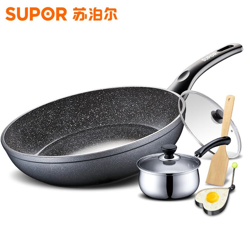 苏泊尔麦饭石色平底锅家用不粘锅炒锅煎饼蛋牛排电磁炉通用煎锅