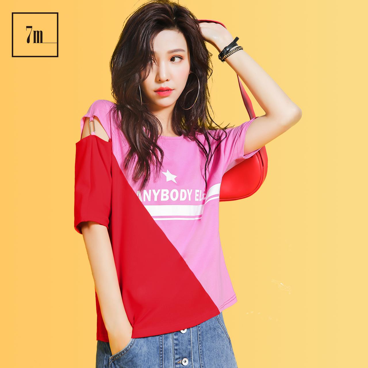 下架拉夏贝尔7m秋装新款韩版个性印花上衣拼接亮色圆领短袖T恤女