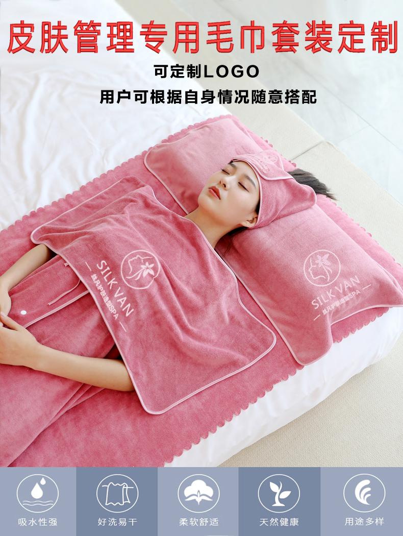 【可签到】一次性吸水毛巾30条