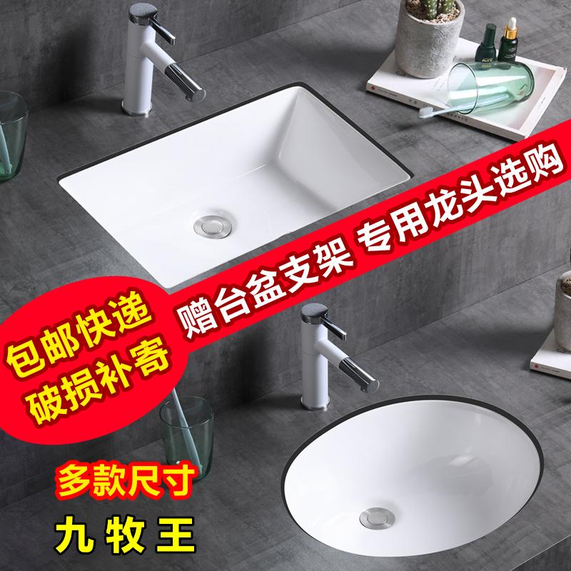 Стол для ванной комнаты низ Раковина квадратный овальный бассейн умывальник встроенный шкаф для ванной комнаты мраморный бассейн