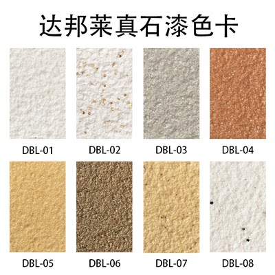 Natural colored sand real stone paint exterior wall paint matte waterproof stone paint villa texture sandblasting water-in-water art paint