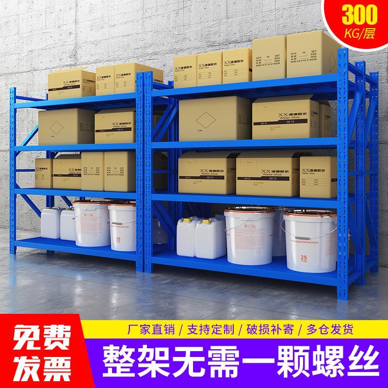 Thickened storage shelf shelf Multi-layer medium-sized supermarket storage household warehouse Express display shelf Warehouse shelf