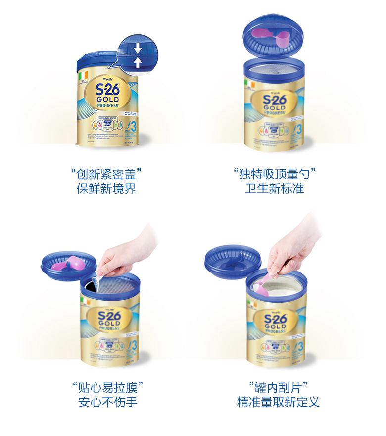 SPP-s26HMO_3段_全_07.jpg