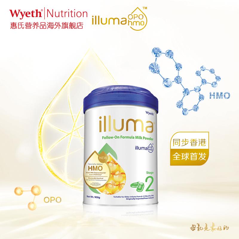 港版惠氏启赋ILLUMA HMO 较大婴儿配方奶粉2段6-12月婴儿奶粉900g