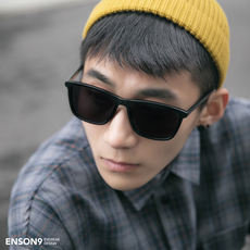 Fashion box men and women polarized sunglasses retro big box tide simple black driver driving myopia sunglasses