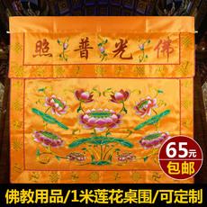 Буддийский сувенир Буддийские поставки могут быть