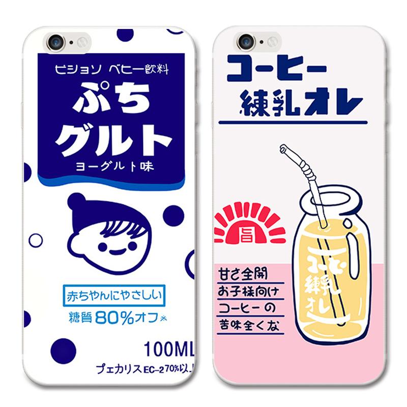 夏日小清新iphone8手机壳苹果6splus个性创意7情侣全包防摔软壳X(优惠10元包邮)