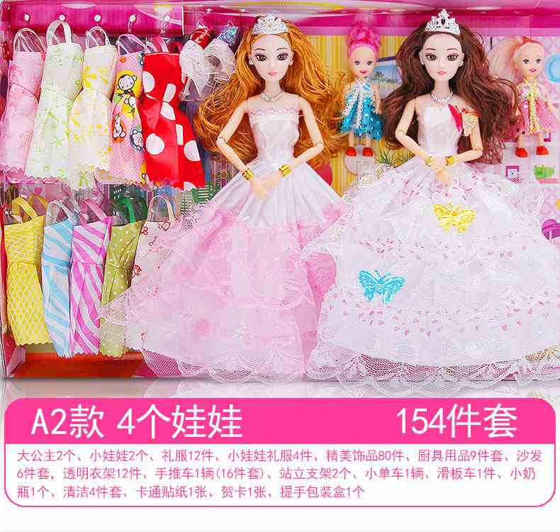 4 Childrens Toys Girls 3 6 Years Old 5 7 Pupils 9 Barbie 8 Female