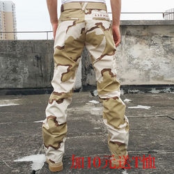 Men's camouflage casual pants spring and autumn outdoor military fans loose feet multi-pocket tactical ins overalls desert pants
