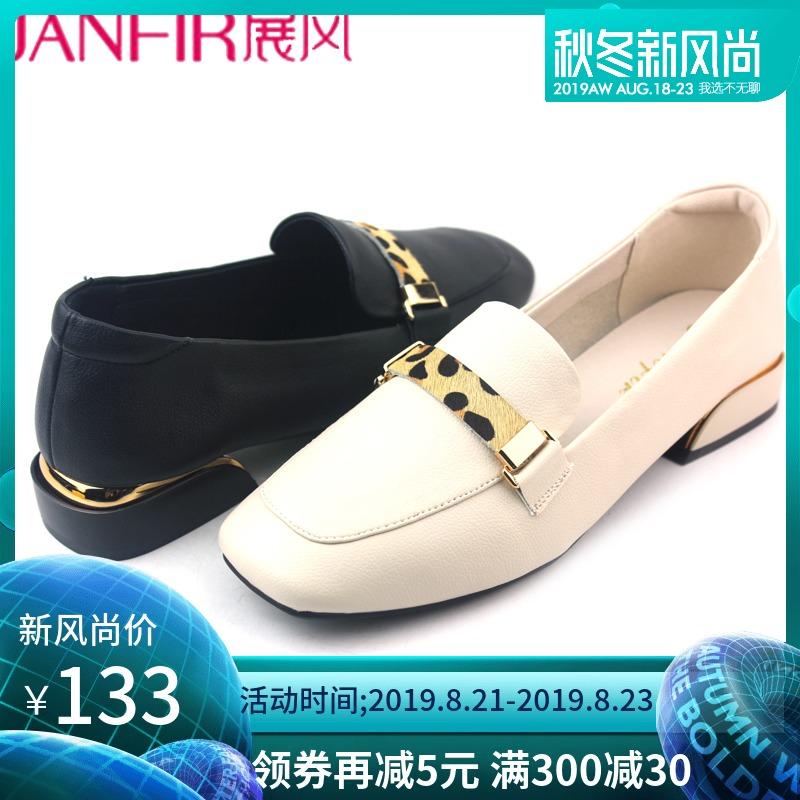 展风时尚2019秋季新款方头低跟方跟女鞋简约豆豆鞋舒适工作鞋8551