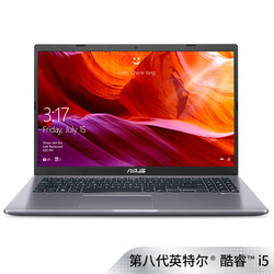 ASUS/ASUS Hard Rock 6th Generation 8th Generation Core i5 Ultra-thin Lightweight Portable Business Office 14-inch Student Notebook Laptop Y4200 Official Genuine 2020
