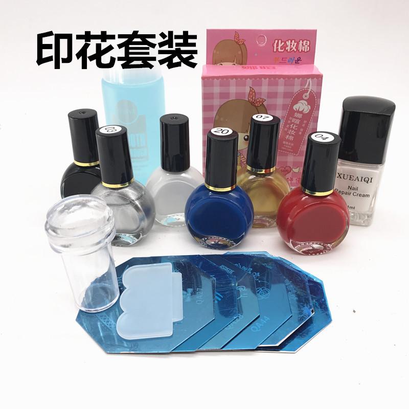 美甲印花套装全套模板印花硅胶印章印花指甲油透明工具钢板包邮