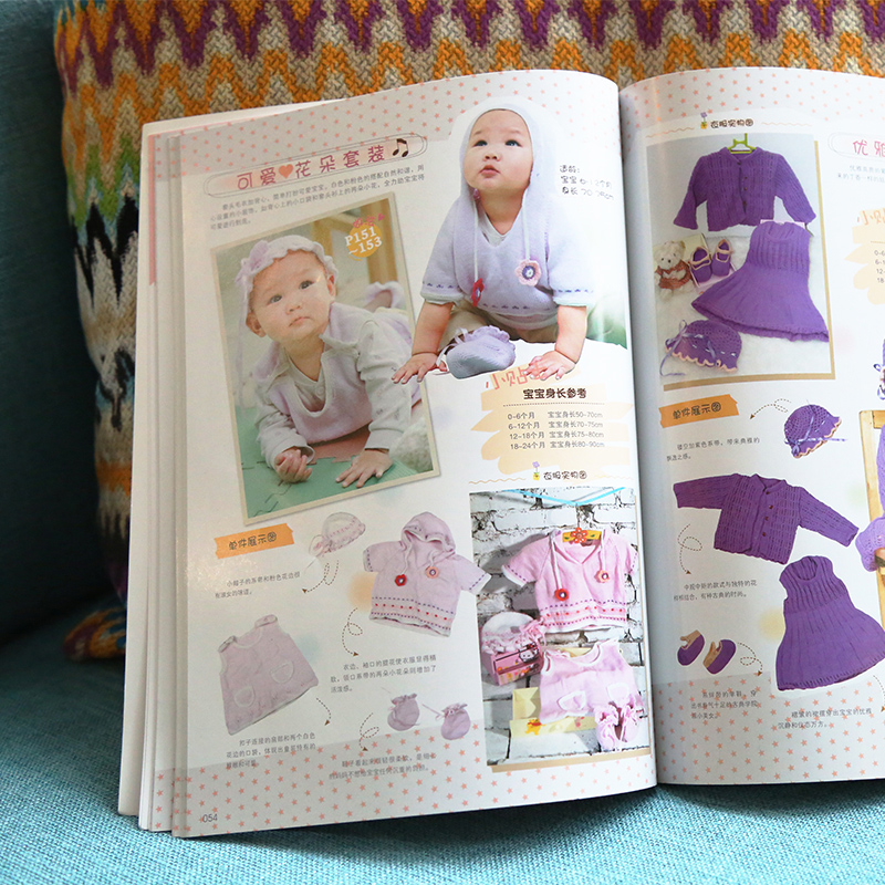 Sweater Knit Tutorial Books Daquan Pattern 0 3 Year Old Baby Knit