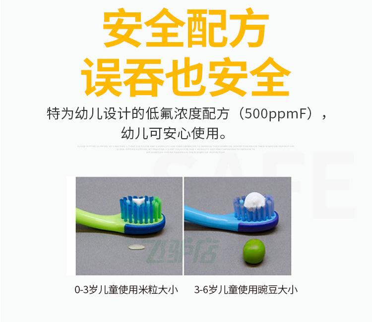 佩佩韓國彩妝進口獅王Lion齲克菲Check Up超效防蛀護牙素 香蕉味60g啫喱牙膏