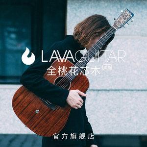 LAVAGUITAR拿火吉他单板民谣电箱木吉他初学者学生女入门练习男