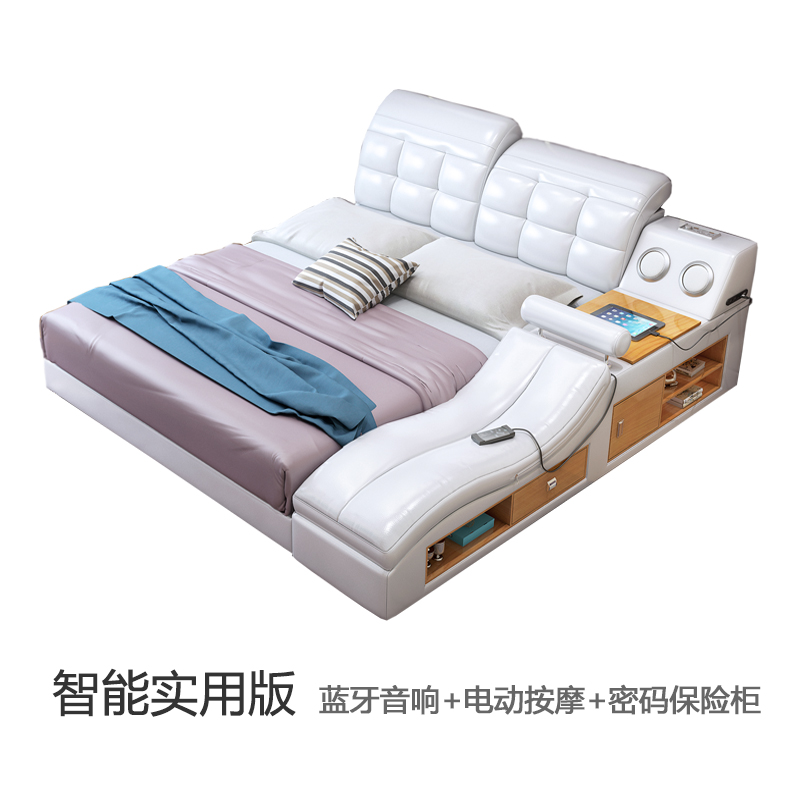 Usd tatami bed leather bed massage leather bed Master bedroom multifunctional tatami bed