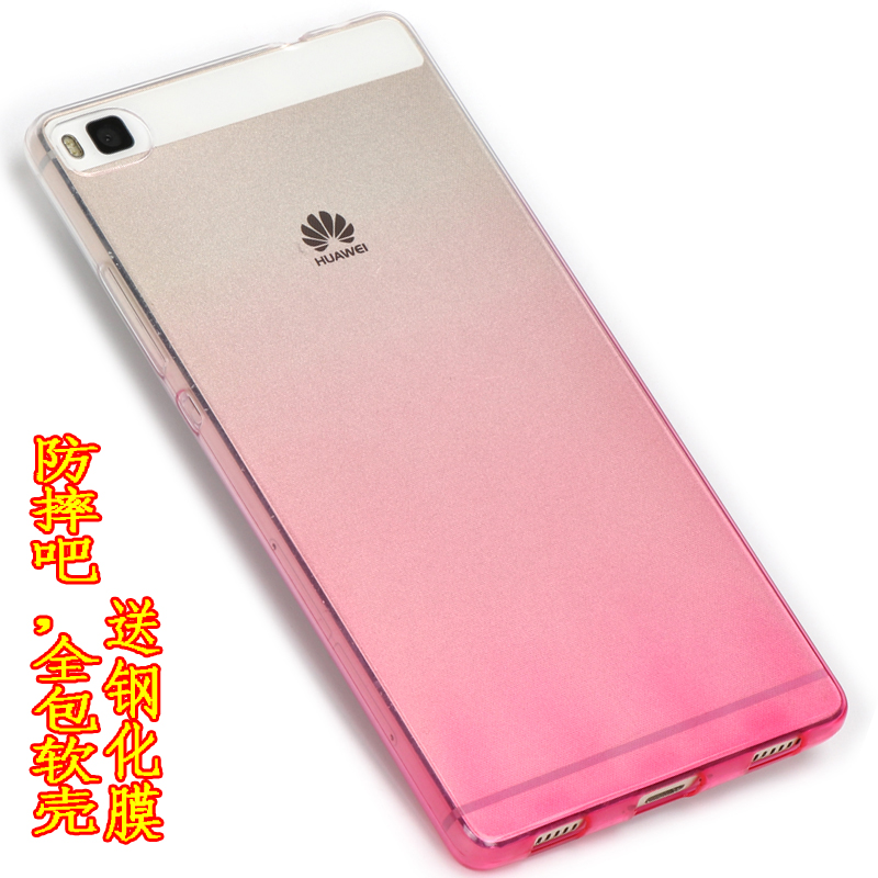 Huawei P8 mobile phone shell silicone protective cover transparent standard high version gra male tl00 standard CL men and women all-inclusive