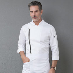 Hotel western food kitchen high-end executive chef work clothes pure cotton zipper long and short sleeve hotel chef clothes men's summer