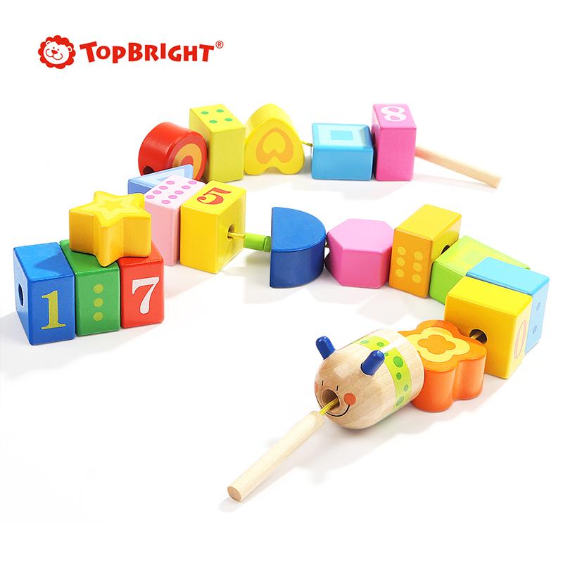 特宝儿串珠儿童玩具婴儿积木穿珠子训练专注力宝宝早教益智大颗粒