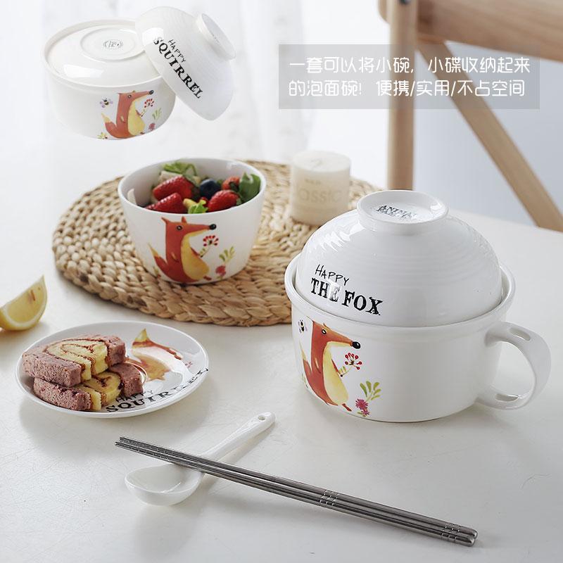 泡面套装餐具微波炉便当盒碗碟创意碗带盖杯陶瓷饭盒饭碗可v套装