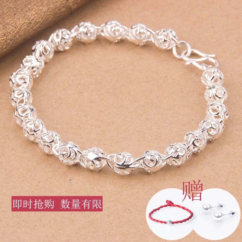 990 Sterling Silver Bracelet Women S Simple Fashion Bead An And South Korea Ms Jewelry To Send Friends Birthday Gift