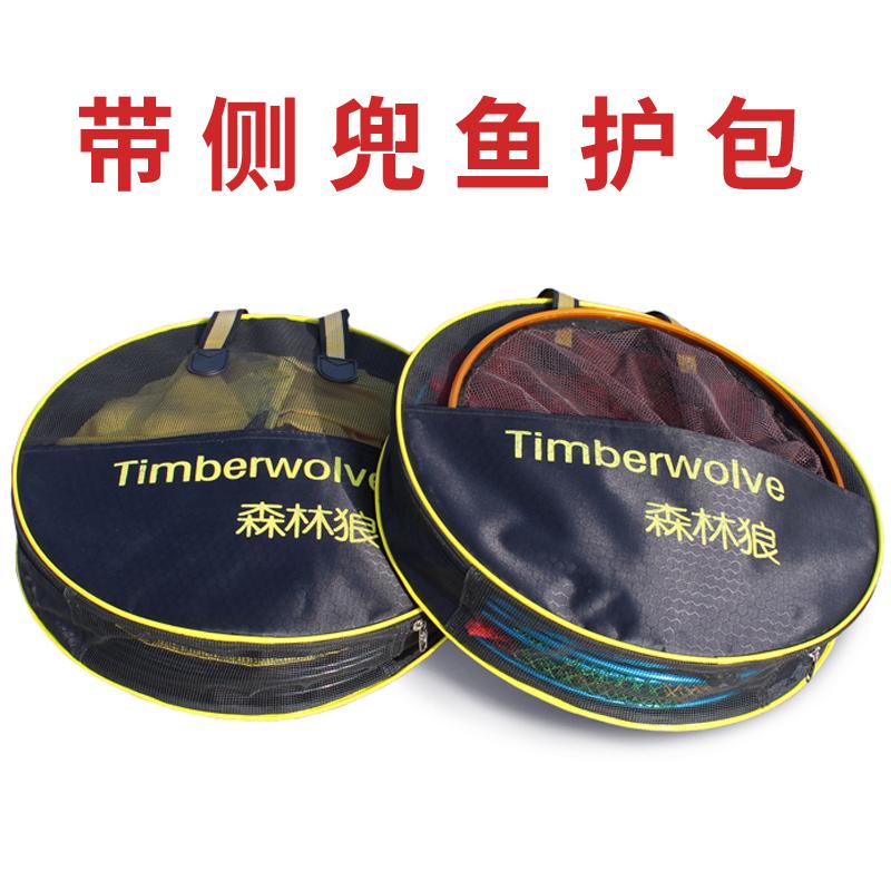 鱼护包提包加厚清仓多功能手提袋防水双层鱼户圆形耐磨渔护手特价