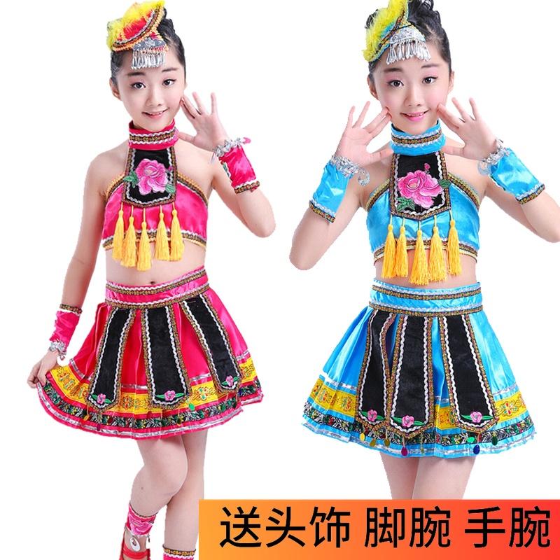 儿童彝族表演舞蹈女童苗族云南少数民族服装服六一幼儿园演出服饰