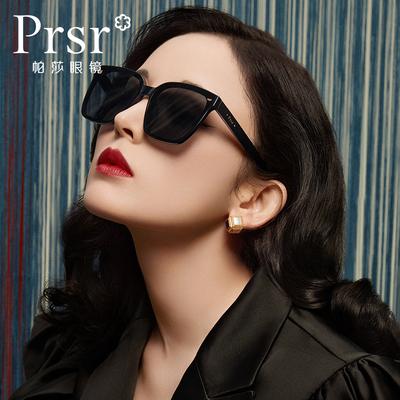 帕莎2021新款潮太阳镜女士网红明星同款开车护眼墨镜可定制配近视