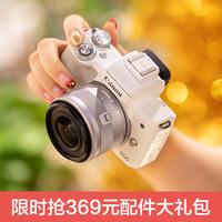 Canon M50 Micro один Камера Canon / Canon EOS M50 муравей фотография VLOG высокая Цин цифровой туризм дверь Студентка стиль