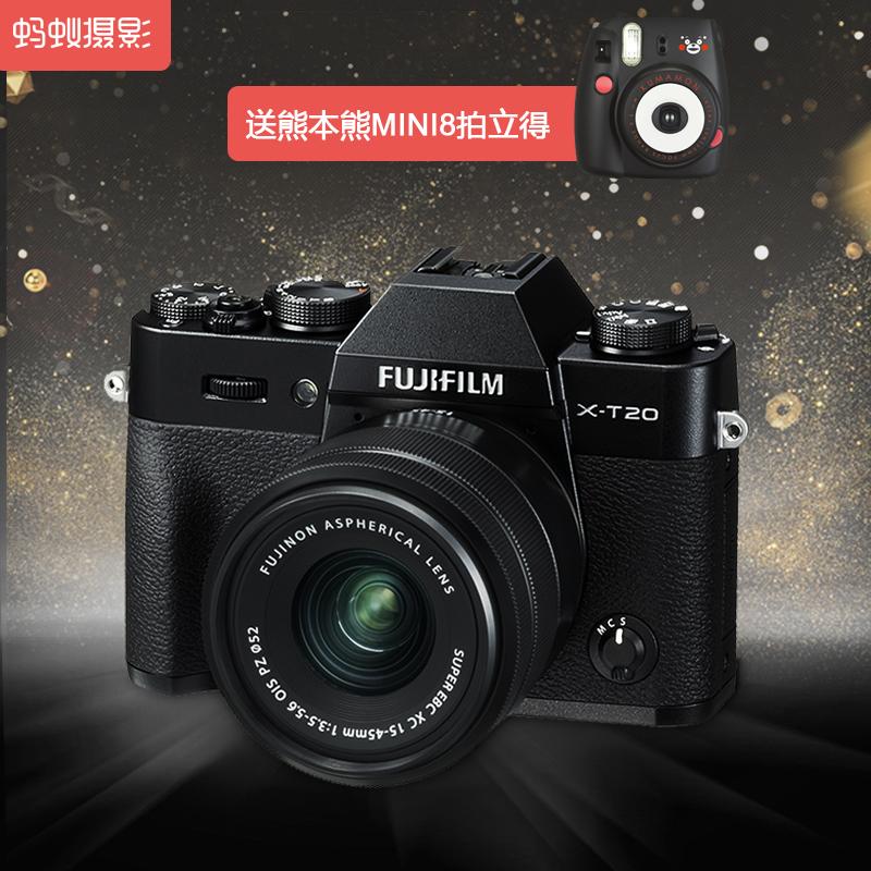 Fujifilm Fuji X-T20 kit 15-45 ant nhiếp ảnh điện đơn retro micro máy ảnh duy nhất Fuji xt20