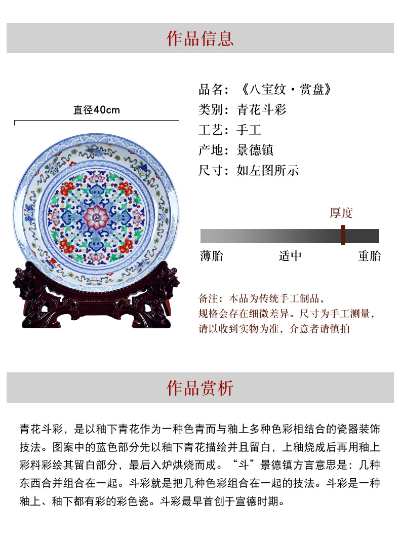 Jingdezhen ceramics porcelain decorative furnishing articles flowers Chinese dish dish home sitting room decoration arts and crafts