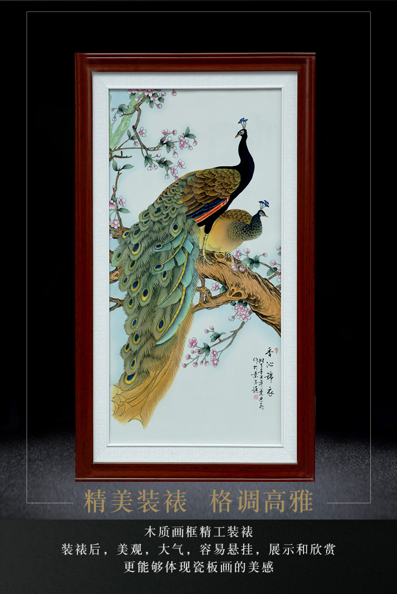 Hand draw the new Chinese style peacock household porcelain plate painting porch jingdezhen ceramic home sitting room adornment study background