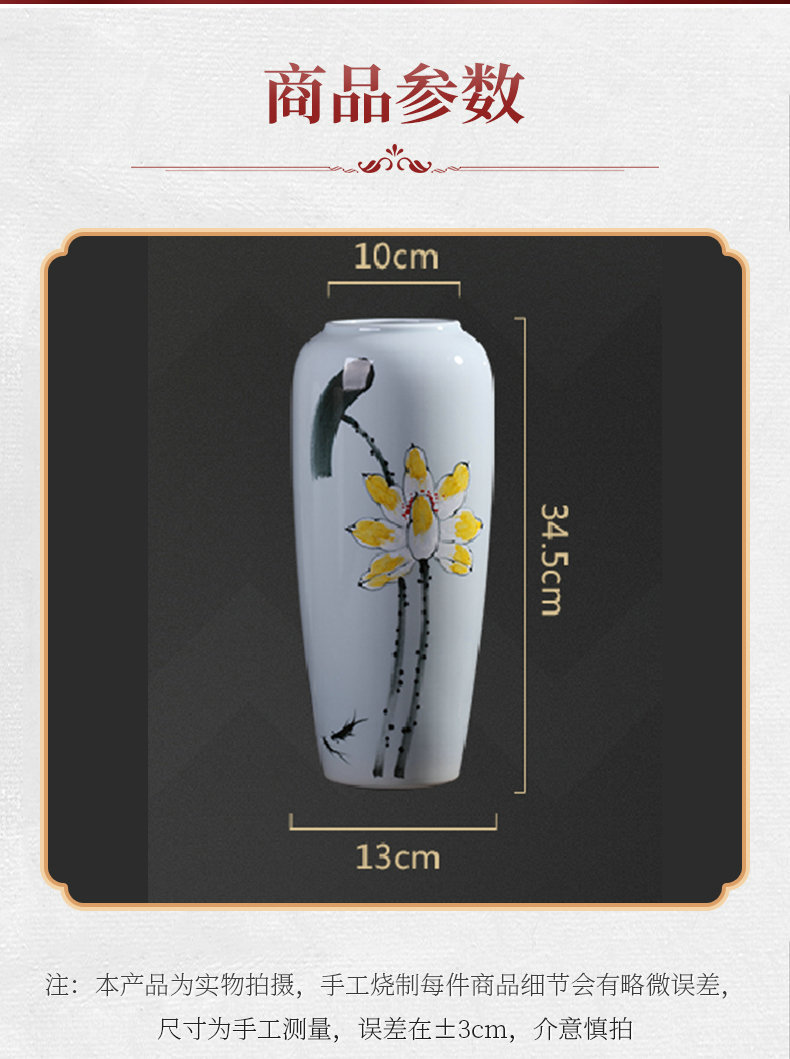 The New Chinese jingdezhen ceramic crafts vase furnishing articles manually coarse pottery creative hand - made vases, household soft outfit