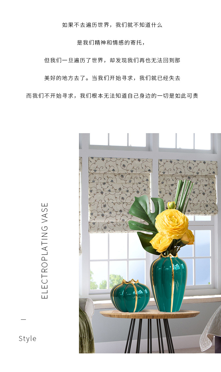 Northern wind gold - plated mesa pumpkin shape ceramic vase ins creative light wind key-2 luxury flower flower implement act the role ofing is tasted furnishing articles