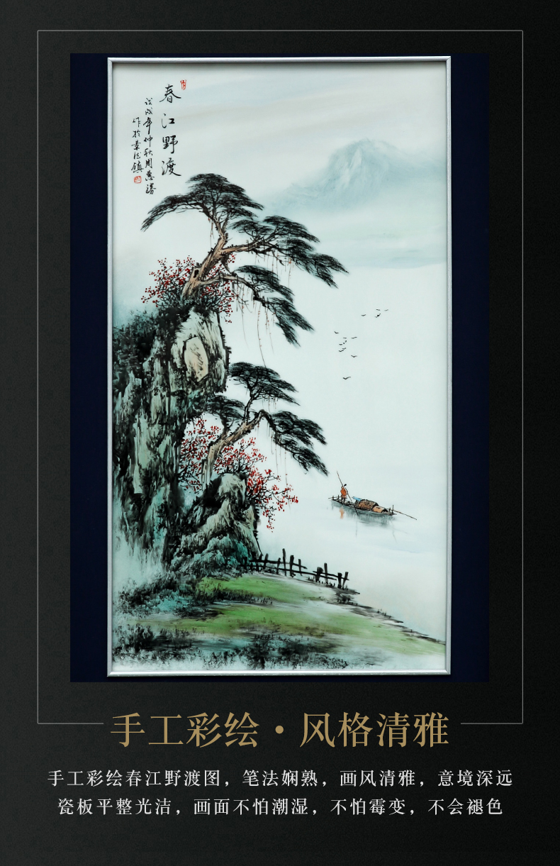Jingdezhen porcelain plate painting hand - made of new Chinese style household hangs a picture sitting room landscapes mural decoration solid wooden frame