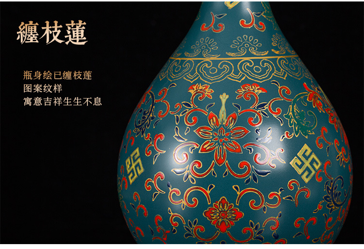 Jingdezhen ceramic vases, hand draw colored enamel porcelain of archaize okho spring Chinese rich ancient frame sitting room adornment is placed