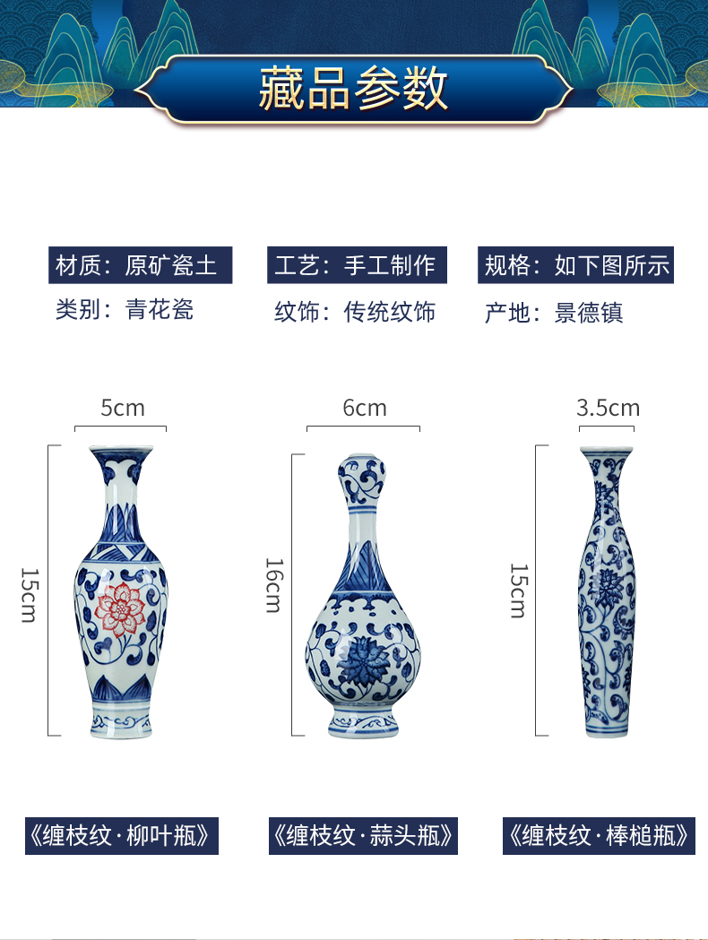 Jingdezhen hand - made antique blue - and - white porcelain flower creative hydroponic mini vase household adornment rich ancient frame furnishing articles