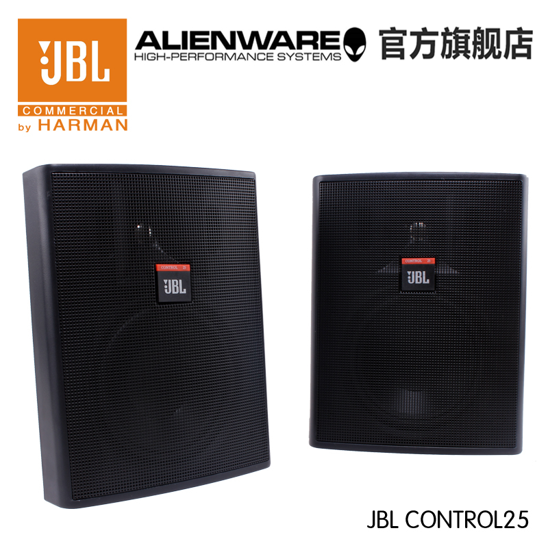 JBL Control 25 28 5 inch 8 inch professional audio conference home  dedicated wall surround bookshelf speakers