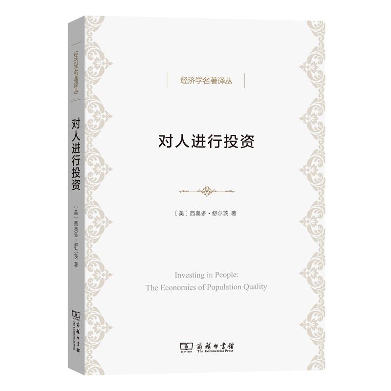 正版 西游记(...