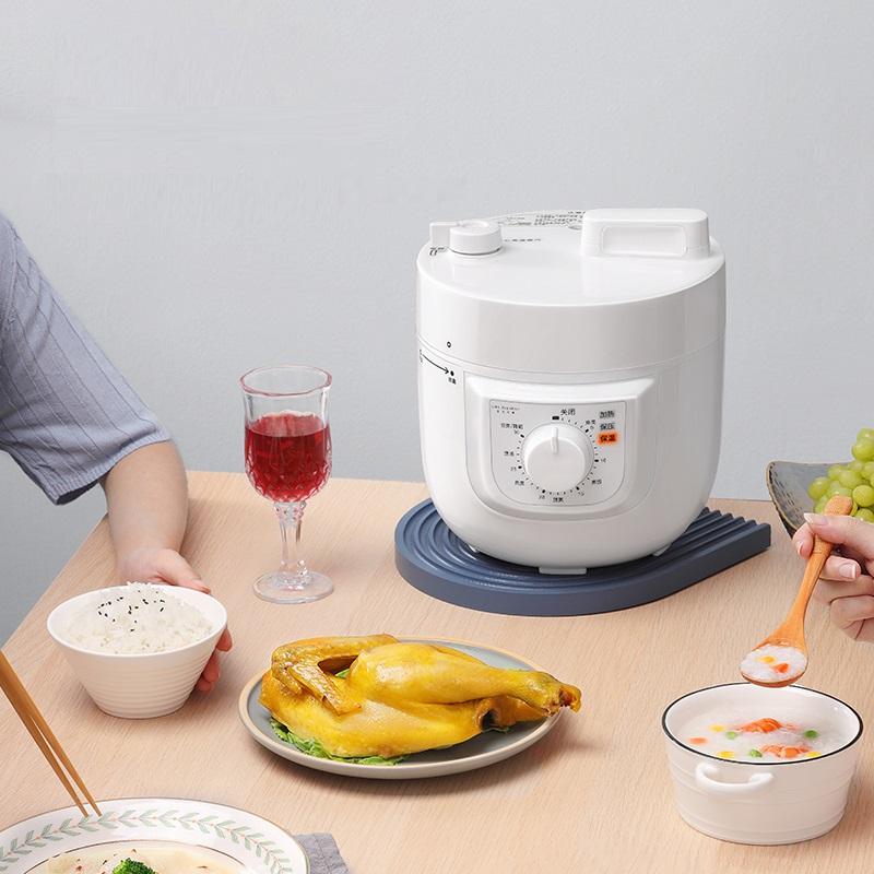 生活元素迷你电压力锅家用2L全自动多功能小型高压锅饭煲1-2-3人
