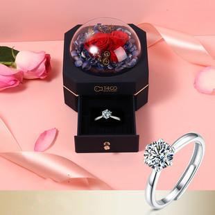 送女朋友什么求婚礼物好?T400莫桑石戒指